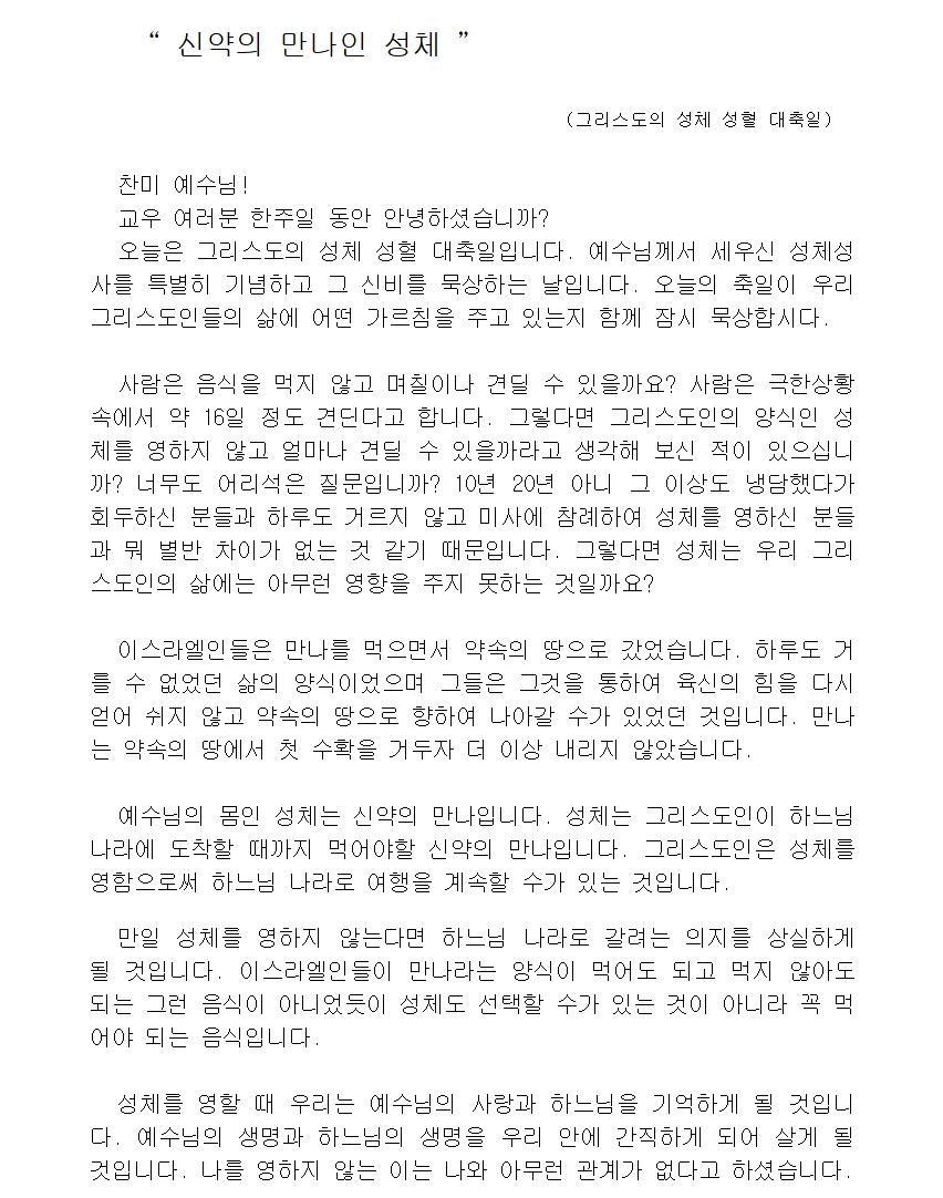 강론1001-1.png